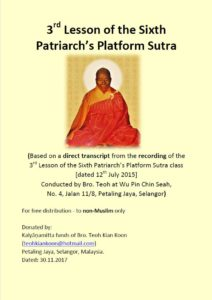 3rd Lesson of Sixth Patriarch Platform Sutra