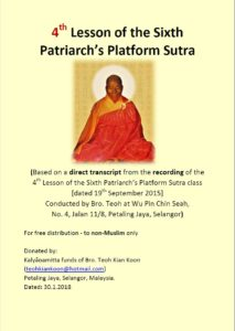 4th Lesson of the Sixth Patriarch's Platform Sutra
