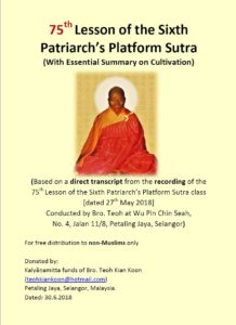 75th Lesson of the Sixth Patriarch's Platform Sutra